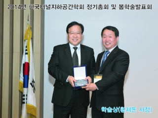 Academy Award and Society Award from the KTA 사진