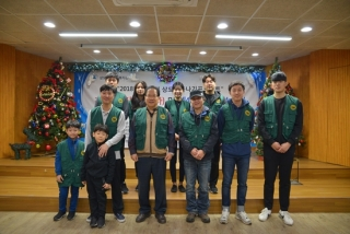 2018 Volunteering Day 사진