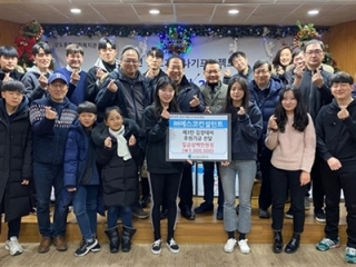 2019 Volunteering Day 사진