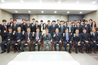 Beginning of 2020, New Year kick-off meeting 사진